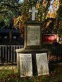 Tomb of Søren Kierkegaard.JPG