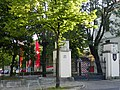 Tor der Vega-Payer-Weyprecht-Kaserne.jpg