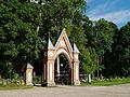 Tori kalmistu väravaehitis (mälestis nr 16847).JPG