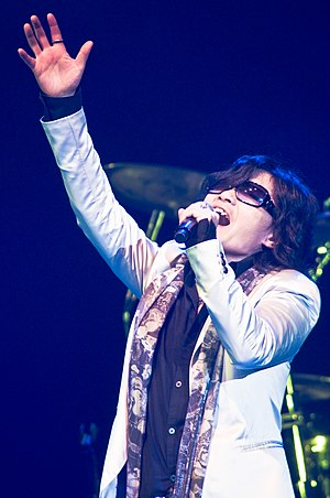 Toshi (musician) - Toshi performing with T-Earth in Brazil 2008.