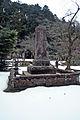 Tottori feudal lord Ikedas cemetery 106.jpg