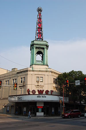 Tower Theater (Upper Darby Township, Pennsylvania) - Image: Tower Theater Upper Darby 69th Street 2007