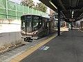Train at Sakurajima Station.jpg