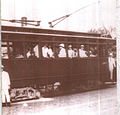 Tram run by the French in Shanghai French Settlement.jpg