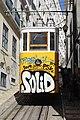 Tramway Ascensor Lavra Lisbonne 3.jpg