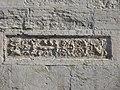 Trento-Duomo-pilastrini romani facciata settentrionale dettaglio 4.jpg