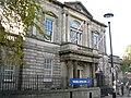 Trinity House Leith - geograph.org.uk - 2616099.jpg