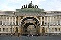 Triumphal arch, Saint Petersburg, Russia.jpg