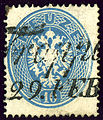 Troppau 1863 Opava.jpg