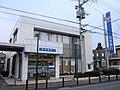 Tsukuba Bank Kanuma Branch.jpg