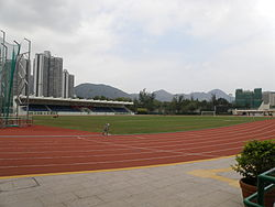 Tuen Mun Tang Shiu Kin Sports Ground.JPG