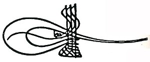 Murad III - Image: Tughra of Murad III