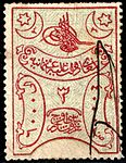 Turkey 1875-76 Sul4493.jpg