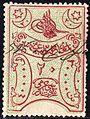 Turkey 1875-76 Sul4499.jpg