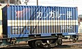 U30B-354 【西濃運輸】Containers of Japan Rail.jpg
