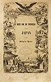 UB Maastricht - Heine 1856 - title page.jpg