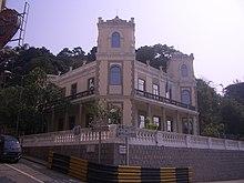 联合国大学国际软件技术研究所
