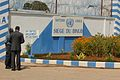 UN facilities in Bujumbura - Flickr - Dave Proffer (2).jpg