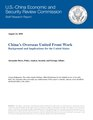 USCC - China's Overseas United Front Work - Background and Implications for the United States.pdf