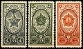 USSR 868-870.jpg