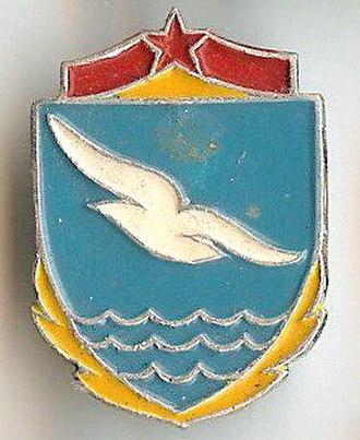 Burevestnik (sports society) - Member pin of the VSS Burevestnik