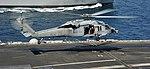 USS George H.W. Bush (CVN 77) 140709-N-CS564-024 (14660763173).jpg