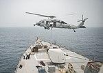 USS STOUT (DDG 55) VERTICAL REPLENISHMENT DEPLOYMENT 2016 160806-N-GP524-635.jpg