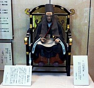 Ashikaga Gakko - A statue of Uesugi Norizane. Dated 1535. Wood with crystal eyes. 78 cm height. Ashikaga Gakko, Japan