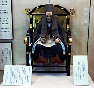 Ashikaga Gakkō - A statue of Uesugi Norizane. Dated 1535. Wood with crystal eyes. 78 cm height. Ashikaga Gakkō, Japan