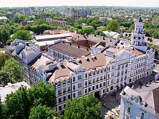 Sumy Place in Sumy Oblast, Ukraine