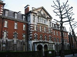 Hospital in England
