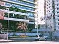Universidad de Belgrano.jpg