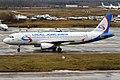 Ural Airlines, VP-BDL, Airbus A320-232 (26829986879).jpg