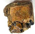 Uraninite-34299.jpg