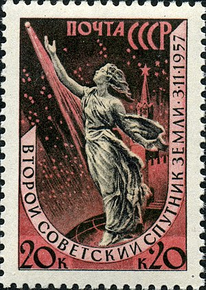 "Sputnik 2 - USSR postage stamp ""Спутник-2"""