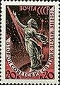 Ussrsputnik2-20kop1957scott2032.jpg