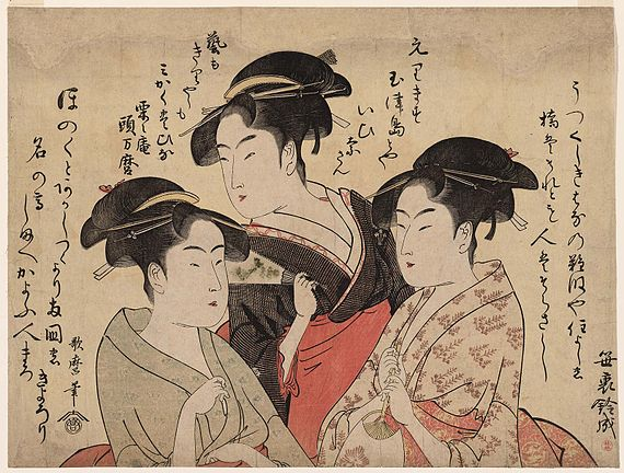 Colour print of three young Japanese women dressed in fine kimonos. Much Japanese writing surrounds the composition.