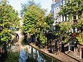 Utrecht oude gracht september 2003.jpg