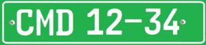 Специальные серии автомобильных номеров в Узбекистане - 3
