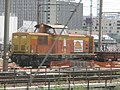V211 Colas Rail.jpg