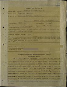 Vasily Dmitriev award nomination.jpg