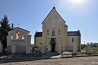Verkhnia Bilka Church RB.jpg