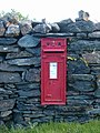 Victorian postbox on the Isle of Luing - geograph.org.uk - 168773.jpg