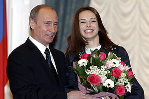 English: THE KREMLIN, MOSCOW. Awarding state d...