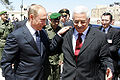 Vladimir Putin in Palestine 29 April 2005-3.jpg