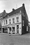voorgevels - appingedam - 20024094 - rce