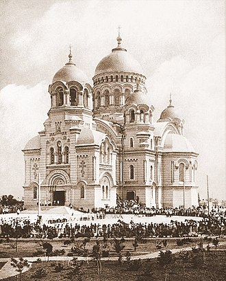 Don Host Oblast - The Don Metropolitan Cathedral, Novocherkassk in 1905