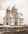 Voznesensky Metropolitan Cathedral Novocherkassk 1905.jpg