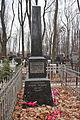 Vvedenskoe cemetery - Kolobutin.jpg