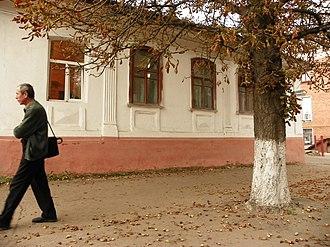 Oleksandriia - Old building in Oleksandriia